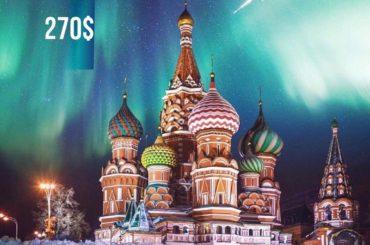 moskva turu aztravelonline